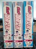 挖寶二手片-4009-正版動畫VCD【鄰家女孩 上+中+下 END/34碟】套裝動畫(直購價)