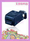 TSC TTP-345 桌上型 熱感/熱轉式 條碼列印機~台中市