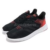 adidas 休閒慢跑鞋 Asweerun 黑 紅 低筒 基本款 男鞋 運動鞋 【PUMP306】 F36997