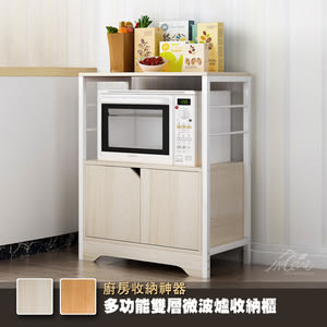 Incare多功能雙層微波爐、烤箱收納櫃/置物架(兩色可選)櫻木色