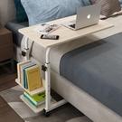 電腦桌懶人床邊桌落地式書桌寢室簡易床上小桌子可移動升降【聚寶屋】