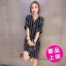 【4448-0619】夏季韓版直條紋中長款單排扣短袖孕婦連身襯衫(藍M.L)
