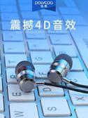 有線耳機入耳式耳機K歌手機電腦重低音炮有線控帶麥金屬魔音適用于vivo華為 全網最低價