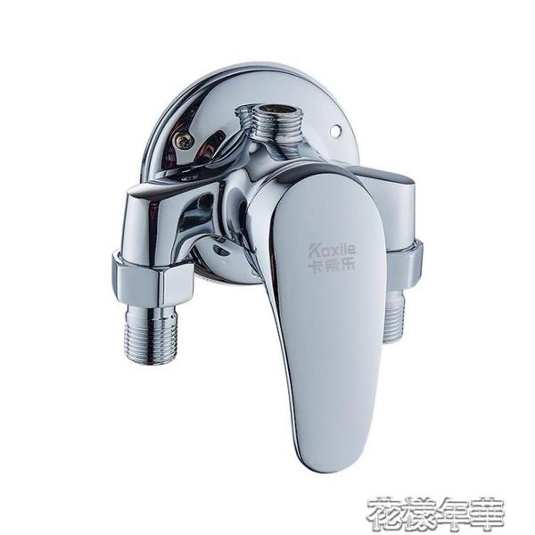 全銅明裝冷熱水龍頭淋浴花灑套裝 太陽能電熱水器明管混水閥開關 快速出貨