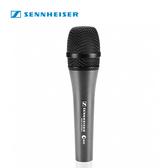【敦煌樂器】Sennheiser E845S 動圈超心型人聲麥克風
