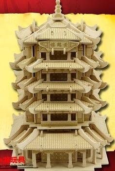 DIY-3D拼圖益智木製積木UK123