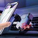 汽車手機架 車載手機支架汽車用吸盤式萬能通用型導航支駕支撐夾車內車上卡扣