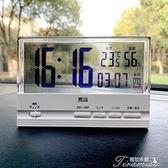 車載時鐘 車載時鐘溫度計夜光高精度車內數字小汽車車用時間顯示器電子鐘表 快速出貨
