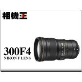 Nikon AF-S 300mm F4 E PF ED VR 平行輸入