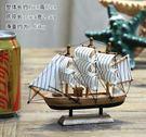 幸福居*摩屋複古歐式木質帆船家居客廳書房裝飾品擺件 店鋪拍攝擺設禮物 木質帆船 2(主圖款)