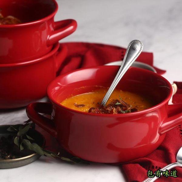 包有味道 陶瓷創意雙耳碗防燙手泡面碗早餐碗陶瓷焗飯碗烘焙烤碗湯碗