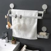 毛巾架 浴室衛生間毛巾架免打孔吸盤式雙桿浴巾掛鉤置物掛架廚房抹布收納xw全館滿千88折