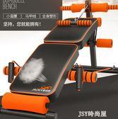 嘉德喜仰臥板仰臥起坐健身器材家用收腹器運動健腹板腹肌板啞鈴凳QM   JSY時尚屋