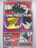 【書寶二手書T1/漫畫書_JJQ】ONE PIECE FILM Z航海王電影Z (下)_尾田?一郎
