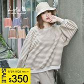 LULUS特價-Y羅紋包邊橫紋上衣-5色  現+預【01017838】