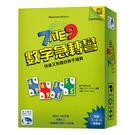 『高雄龐奇桌遊』 數字急轉彎 7 Ate 9 繁體中文版 正版桌上遊戲專賣店