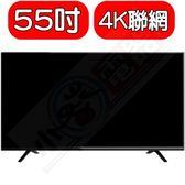國際牌 Panasonic【TH-55GX600W】55吋4K聯網電視