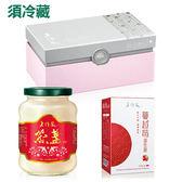孕婦專案【老行家】三馨二益D組(燕盞+蔓越莓珍珠粉+蔓越莓益生菌)  含運價8180元