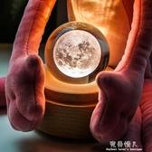 月亮燈水晶球小夜燈月球燈音樂盒音樂床頭燈浪漫女生日禮物 YXS 完美情人精品館
