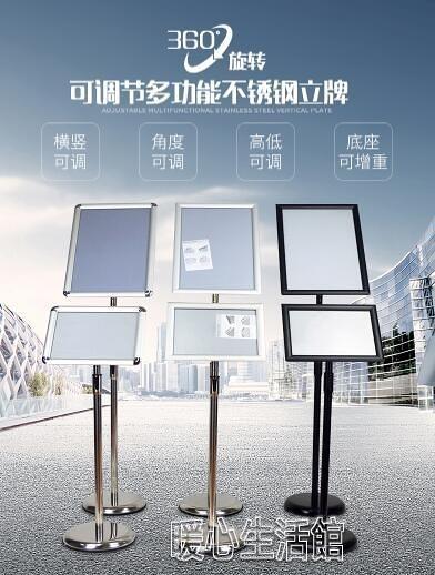 a3金色不銹鋼指引指示牌導向立式引導廣告牌迎賓海報立牌展示架水牌QM 暖心生活館