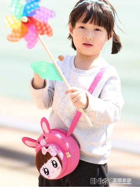 女童包包公主時尚斜背包美爆小女孩可愛節禮物迷你挎包包 溫暖享家