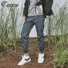 【下殺↘1590】ADISI 男Softshell防風超撥水保暖長褲 AP1821064 (S-2XL) / 城市綠洲