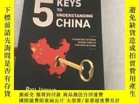 二手書博民逛書店5:KEYS罕見TO UNDERSTANDING CHINAY1