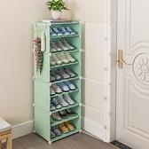 鞋架 宿舍鞋架子簡易門口家用經濟型多層防塵置物架收納神器窄小型鞋櫃【幸福小屋】