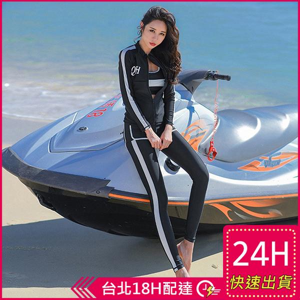 【現貨】梨卡 - [顯瘦有胸墊+長袖防曬]條紋黑色衝浪浮淺潛水衣潛水服五件式泳裝CR467