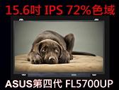 筆電 液晶面板 ASUS 華碩 第四代 FL5700UP NV156FHM-N43 15.6吋 IPS 螢幕 更換 維修