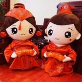 結婚禮物新婚慶壓床娃娃一對公仔情侶抱枕創意實用玩偶高檔禮盒裝 小城驛站