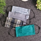 可拆洗台灣製手工布口罩