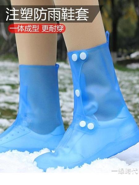 雨鞋透明雨天鞋套男女防水耐磨硅膠成人高筒戶外便攜式雨靴【八折搶購】