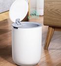智能垃圾桶 感應式家用可愛少女臥室萌客廳自動有蓋衛生間廁所紙簍【新品上架】