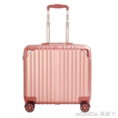 行李箱 輕便小型迷你18寸小行李箱男拉桿箱登機箱旅行箱密碼 莫妮卡小屋 YXS