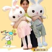 可愛兔子毛絨玩具公仔兒童玩偶女孩生日禮物抱枕小白兔公主布娃娃『蜜桃時尚』