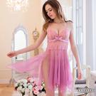 969情趣~ 大尺碼Annabery紫藕不規則裙襬二件式睡衣