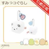 角落生物角落小夥伴 白熊方塊吊飾娃娃鑰匙圈 日本正版 02-200