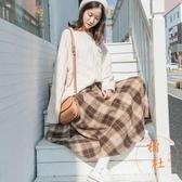 兩件套 連身裙女大碼休閒裙子氣質寬鬆毛衣【橘社小鎮】