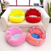 兒童沙發 卡通可愛幼兒園寶寶座椅凳子男孩女孩公主皇冠迷你小沙發T 6色