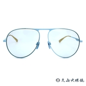 GUCCI 墨鏡 GG0334S (水藍-金) 摩登時尚 飛行員款 太陽眼鏡 久必大眼鏡