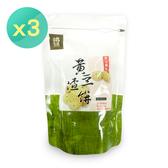 【良食生活】黃豆渣餅黑芝麻3包■只要180元■非基因改造黃豆
