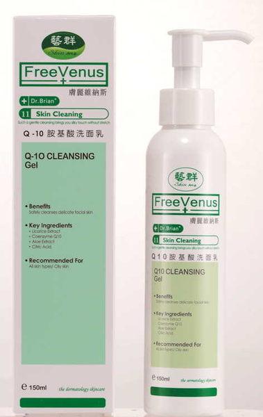 「Dr.FreeVenus藝群」 全新升級-Q10胺基酸洗面乳