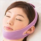 防打呼嚕止鼾帶兒童成人防張口睡覺打呼止鼾器防下巴脫臼拖帶   小時光生活館