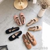 (快出) 韓版女鞋方頭絨面一字帶舒適平底軟底休閒鞋子