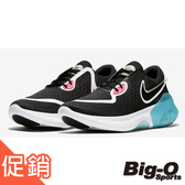 NIKE 耐吉 W JOYRIDE RUN 2 POD  運動休閒鞋 慢跑鞋 女 CD4363001