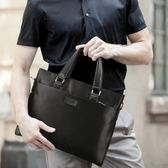 男士包包橫款手提包牛津布韓版13寸電腦包公文包男商務      智能生活館