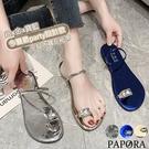 PAPORA夾腳大鑽平底休閒拖鞋KS1779金色/銀色/藍色