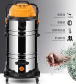 吸塵器 強力大功率工業吸塵器工廠車間粉塵大型商用干濕家用吸塵機 非凡小鋪 igo