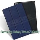 【卡斯特】三星 Samsung Gala...